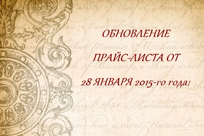 http://apraksin44.ru/wp-content/uploads/2015/01/480.jpg