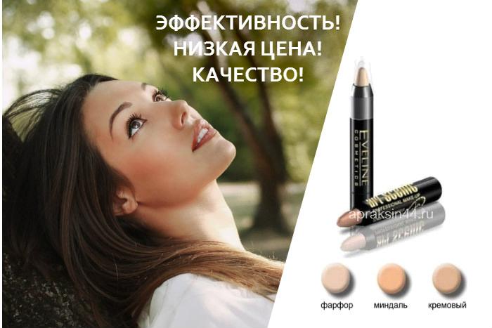 http://apraksin44.ru/wp-content/uploads/2015/01/481.jpg