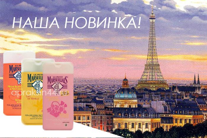 http://apraksin44.ru/wp-content/uploads/2015/01/484.jpg