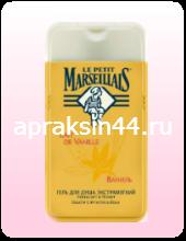 http://apraksin44.ru/wp-content/uploads/2015/01/484_21.png