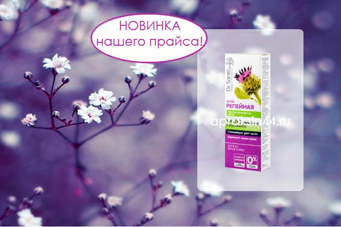 http://apraksin44.ru/wp-content/uploads/2015/01/485.jpg