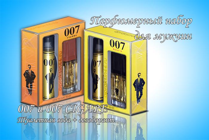 Подарочные наборы 007 в ассортименте