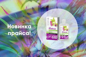 http://apraksin44.ru/wp-content/uploads/2015/02/487.jpg