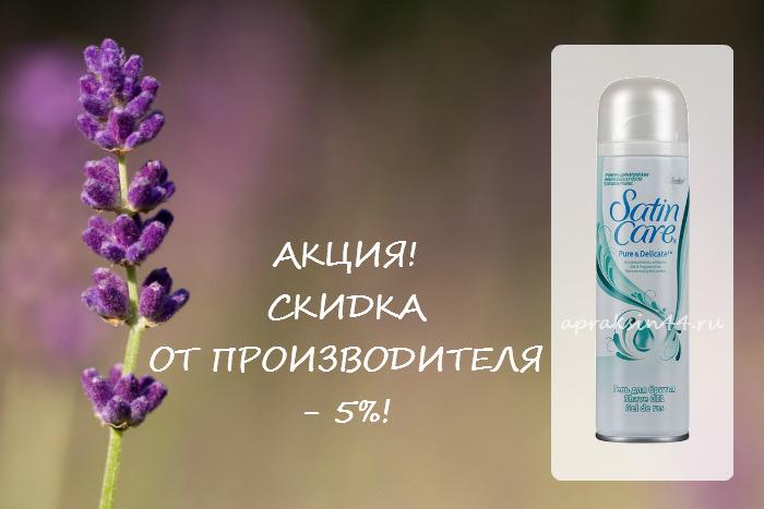 http://apraksin44.ru/wp-content/uploads/2015/02/490.jpg