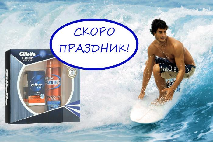 http://apraksin44.ru/wp-content/uploads/2015/02/492.jpg