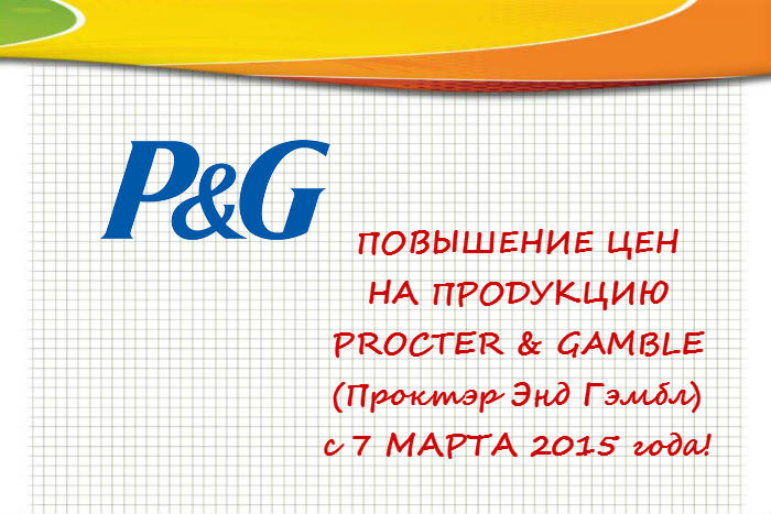 http://apraksin44.ru/wp-content/uploads/2015/02/494.jpg