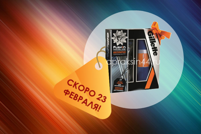 http://apraksin44.ru/wp-content/uploads/2015/02/495.jpg