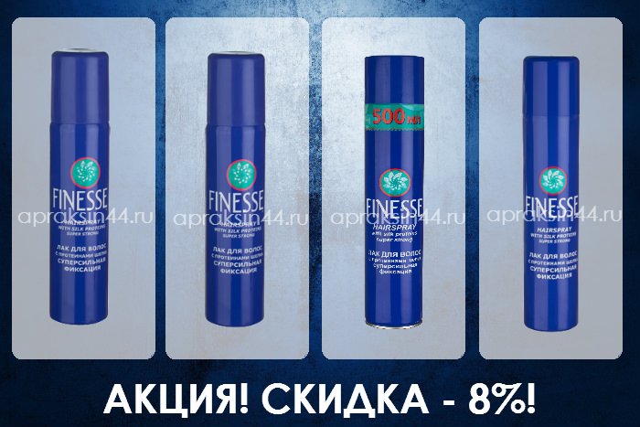 http://apraksin44.ru/wp-content/uploads/2015/02/498.jpg