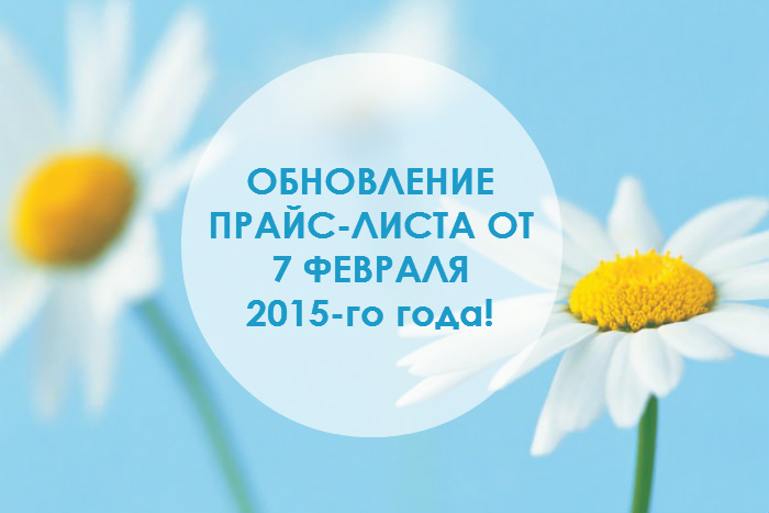 http://apraksin44.ru/wp-content/uploads/2015/02/500.jpg