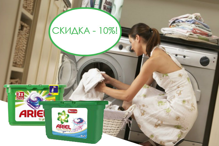 http://apraksin44.ru/wp-content/uploads/2015/02/502.jpg