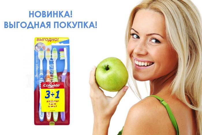 http://apraksin44.ru/wp-content/uploads/2015/02/503.jpg