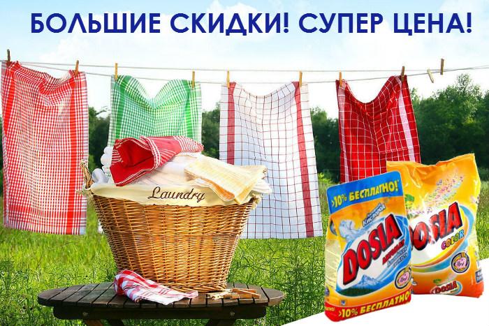 http://apraksin44.ru/wp-content/uploads/2015/02/504.jpg