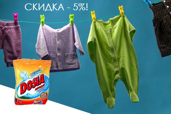http://apraksin44.ru/wp-content/uploads/2015/02/505.jpg