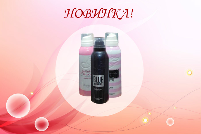 http://apraksin44.ru/wp-content/uploads/2015/02/508.jpg