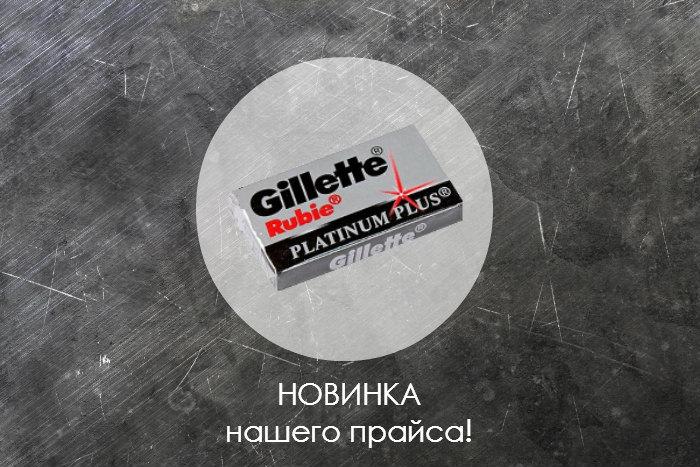 http://apraksin44.ru/wp-content/uploads/2015/02/512.jpg