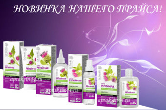 http://apraksin44.ru/wp-content/uploads/2015/02/514.jpg