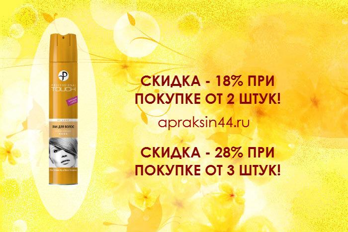 http://apraksin44.ru/wp-content/uploads/2015/02/515.jpg