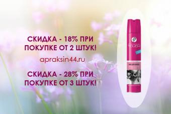 http://apraksin44.ru/wp-content/uploads/2015/02/516.jpg