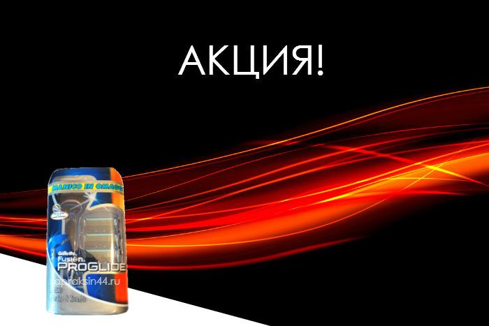 http://apraksin44.ru/wp-content/uploads/2015/02/518.jpg