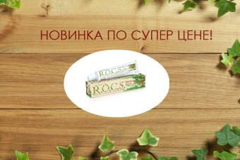 http://apraksin44.ru/wp-content/uploads/2015/02/520.jpg