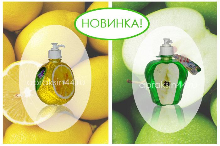 http://apraksin44.ru/wp-content/uploads/2015/02/521.jpg