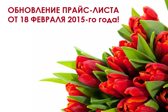 http://apraksin44.ru/wp-content/uploads/2015/02/523.jpg