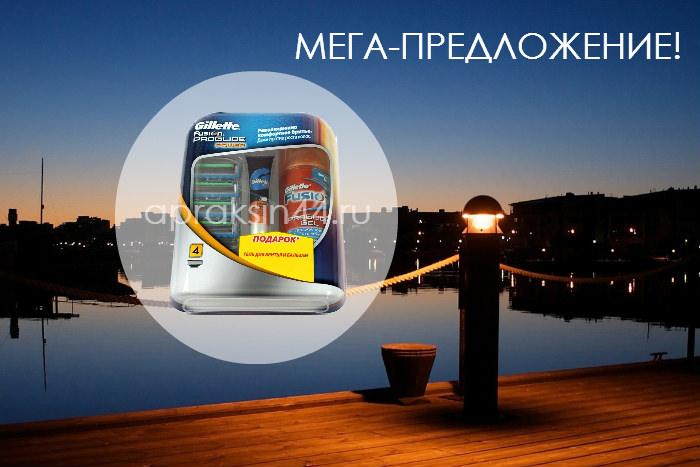 http://apraksin44.ru/wp-content/uploads/2015/02/531.jpg