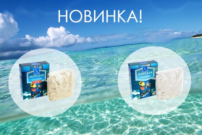 http://apraksin44.ru/wp-content/uploads/2015/02/534.jpg