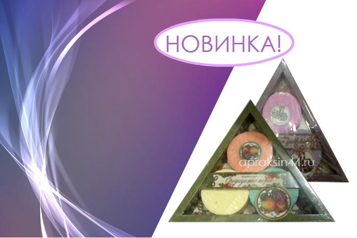 http://apraksin44.ru/wp-content/uploads/2015/02/535.jpg