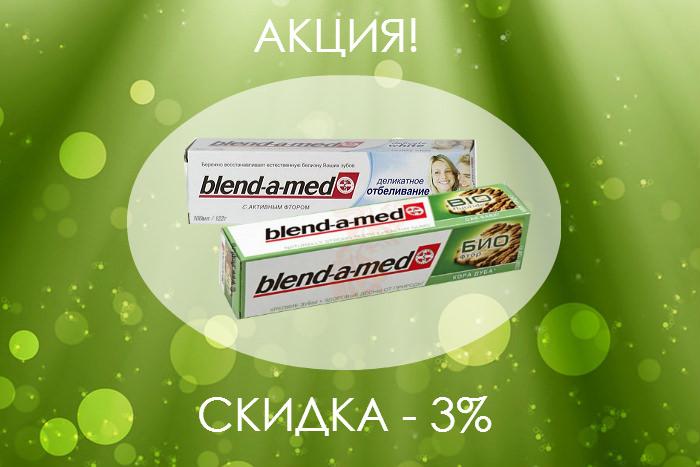 http://apraksin44.ru/wp-content/uploads/2015/02/544.jpg
