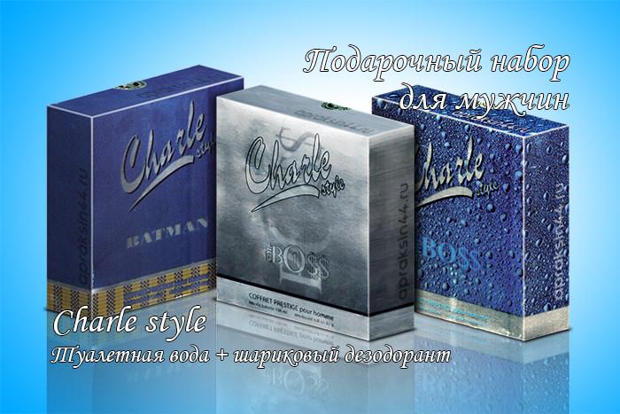 Подарочные наборы Charlу Style в ассортименте