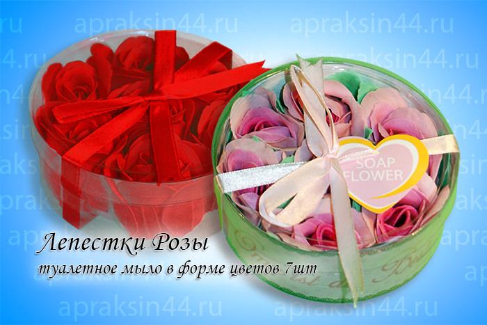 """Мыльные лепестки """"Розы в подарочной упаковке"""" 7шт"""