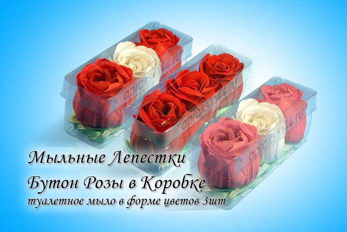 """Мыльные лепестки """"Розы в коробке"""" 3шт"""