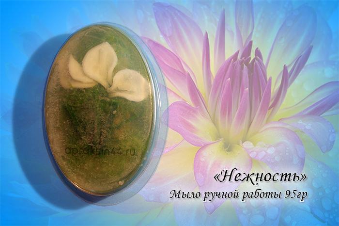 nezhnost-mylo-ruchnoj-raboty-95gr