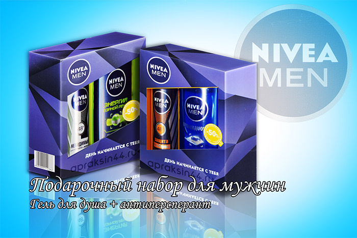 Подарочный набор Nivea Men в ассортименте