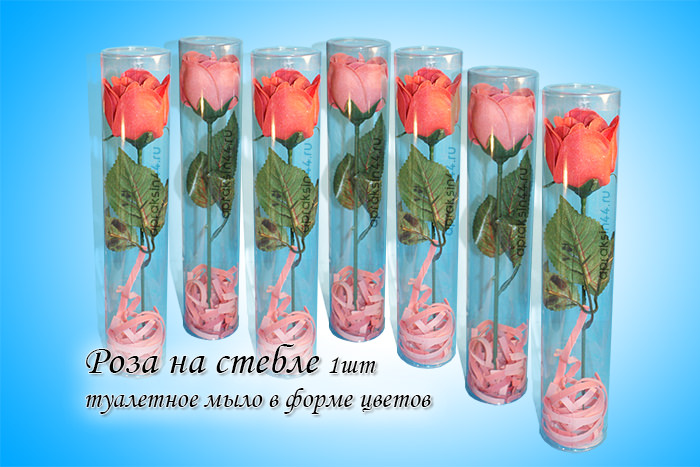 """Мыльные лепестки """"Роза на стебле"""" 1шт"""