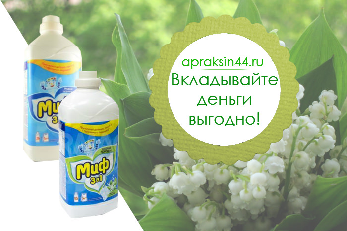 http://apraksin44.ru/wp-content/uploads/2015/03/550.jpg