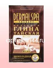 http://apraksin44.ru/wp-content/uploads/2015/03/551_3.png