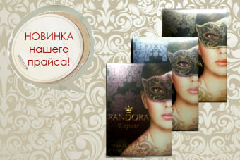http://apraksin44.ru/wp-content/uploads/2015/03/552.jpg