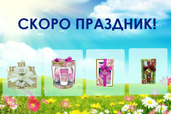 http://apraksin44.ru/wp-content/uploads/2015/03/553.jpg