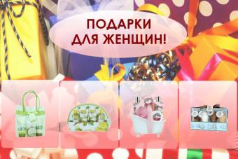 http://apraksin44.ru/wp-content/uploads/2015/03/555.jpg