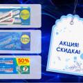 http://apraksin44.ru/wp-content/uploads/2015/03/556.jpg