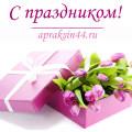 http://apraksin44.ru/wp-content/uploads/2015/03/560.jpg