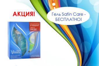 http://apraksin44.ru/wp-content/uploads/2015/03/563.jpg