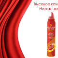 http://apraksin44.ru/wp-content/uploads/2015/03/564.jpg