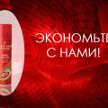 http://apraksin44.ru/wp-content/uploads/2015/03/565.jpg
