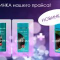 http://apraksin44.ru/wp-content/uploads/2015/03/568.jpg