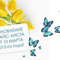 http://apraksin44.ru/wp-content/uploads/2015/03/569.jpg