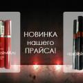 http://apraksin44.ru/wp-content/uploads/2015/03/573.jpg