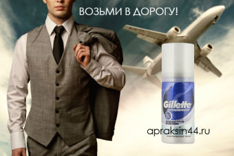 http://apraksin44.ru/wp-content/uploads/2015/03/577.jpg